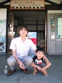 息子ナオと駅舎で記念写真
