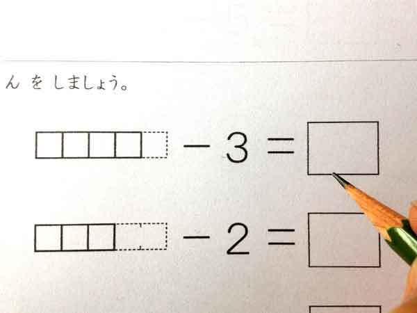 ひき算の教え方_説明手順01
