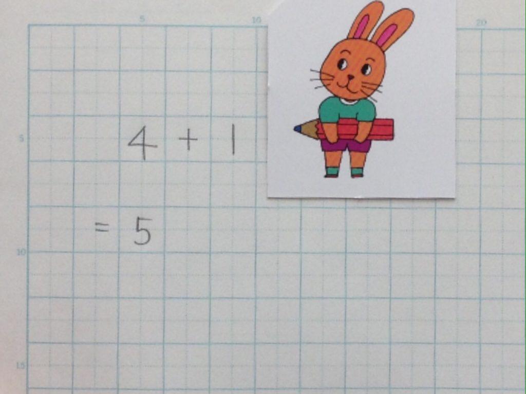 3つの数の計算