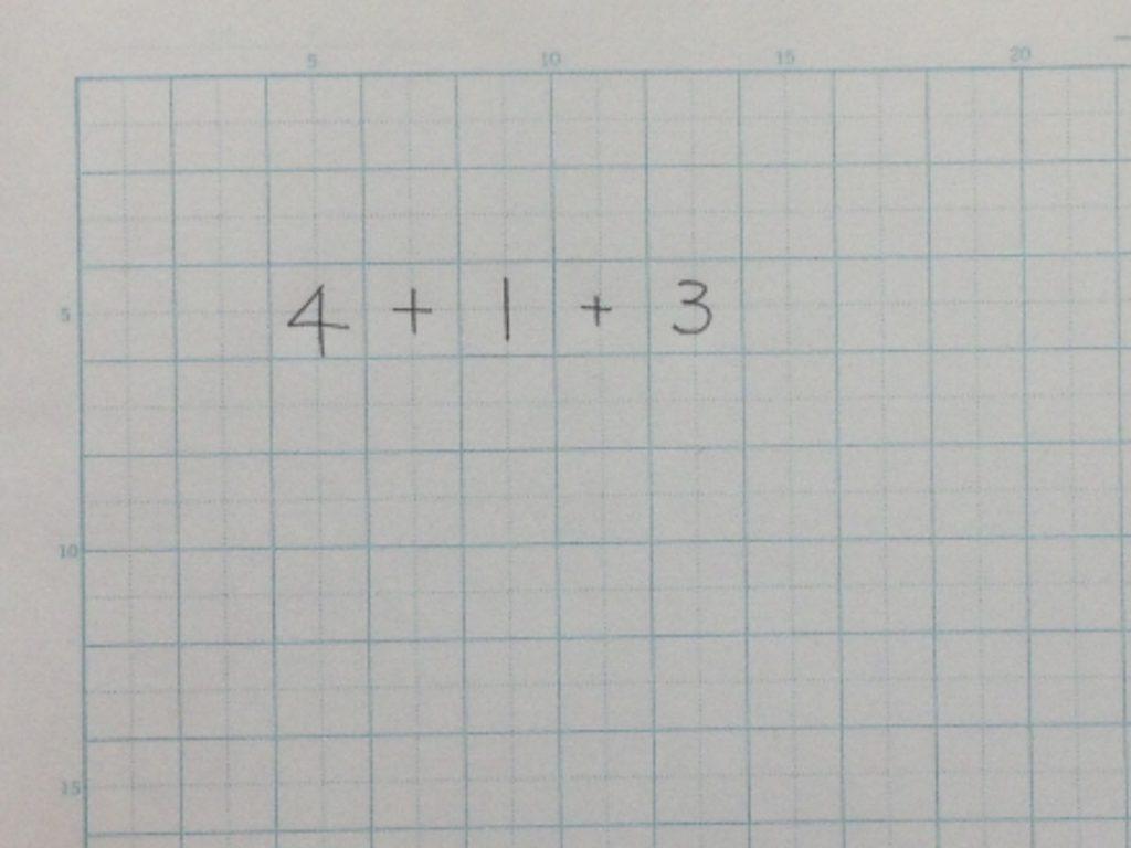 3つの数の計算1